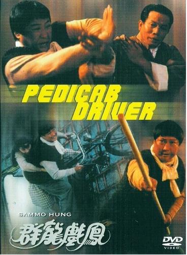 pedicabdriver