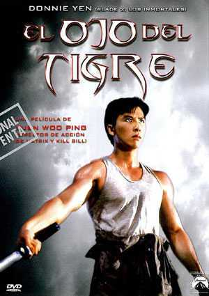 tigercage
