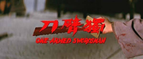 one-armed-swordsman3_2f96a260d238f30beb95e69d9aec9b88