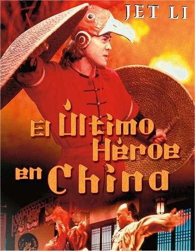 caratula-dvd-espanola-de-el-ultimo-heroe-en-china-fm314