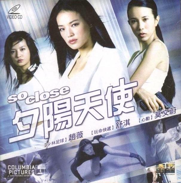 soclose2002-46-b.jpg
