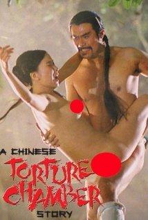 chinese torturechamberstory