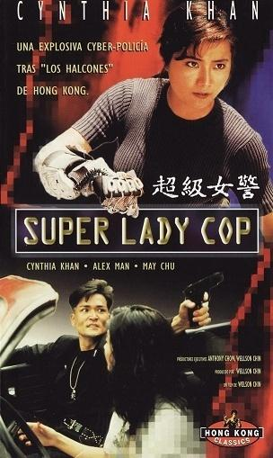 Super_Lady_Cop-539929365-large
