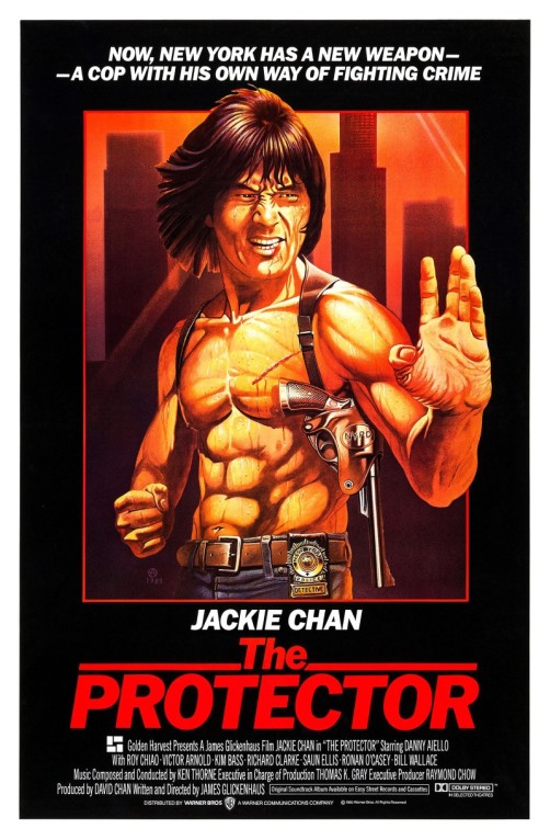 protector_1985_poster_01
