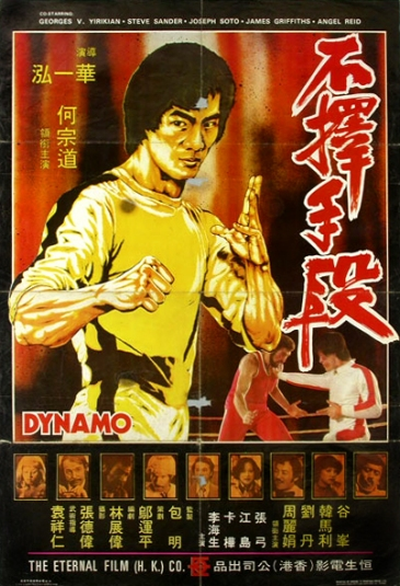 Dynamo+1978-1-b
