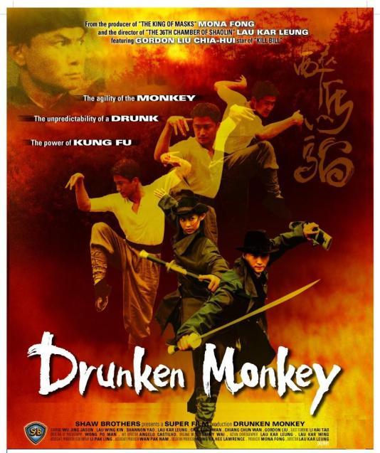Drunken Monkey poster 01