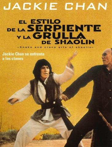 El_Estilo_De_La_Serpiente_Y_La_Grulla_De_Shaolin-Caratula